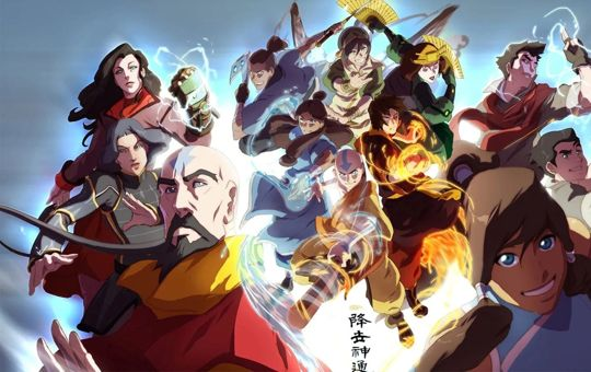 "Which ""Avatar: The Last Airbender"" Character Are You?"